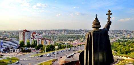 Москва-Белгород
