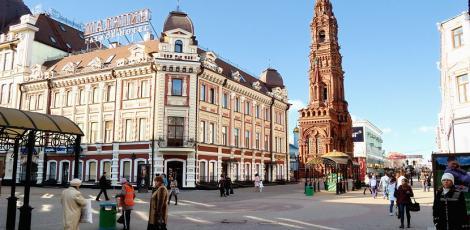 Экскурсия «Казанский Арбат»