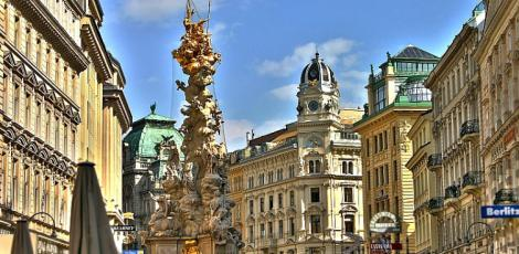 Автобусная экскурсия «Вена» из Праги