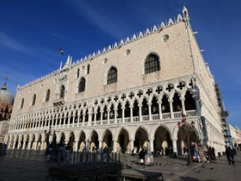 Дворец дожей (Венеция)